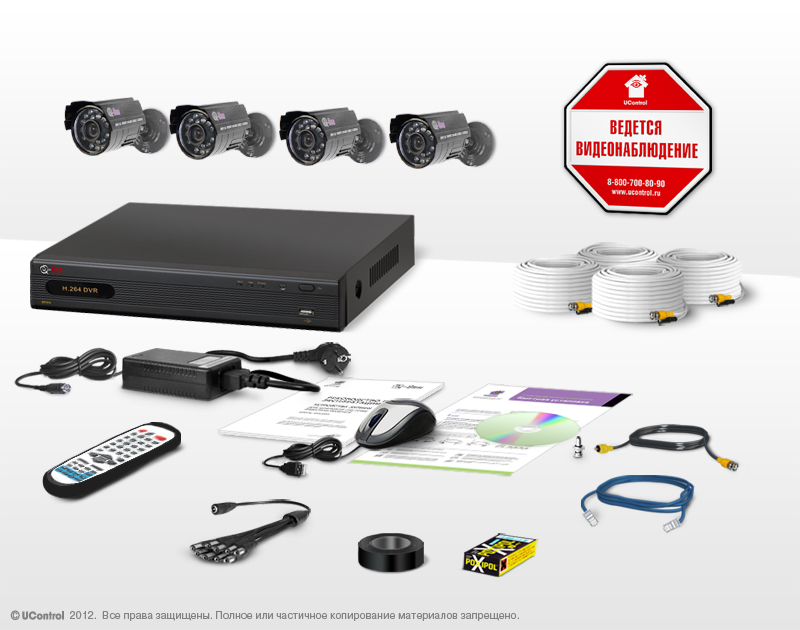 Комплект видеонаблюдения дома своими руками
