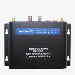 GSM сигнализация Sapsan GSM MMS 3G CAM